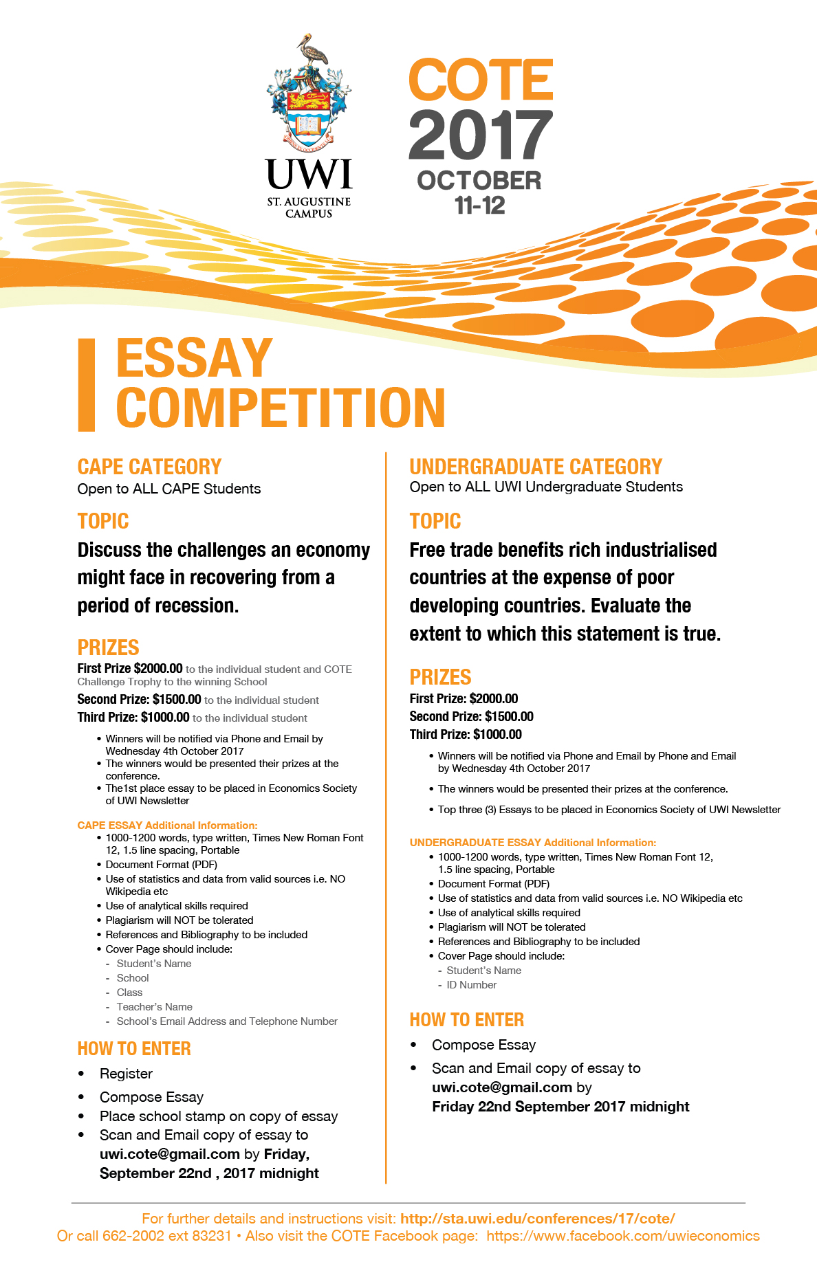 essay competition  cote essay competition