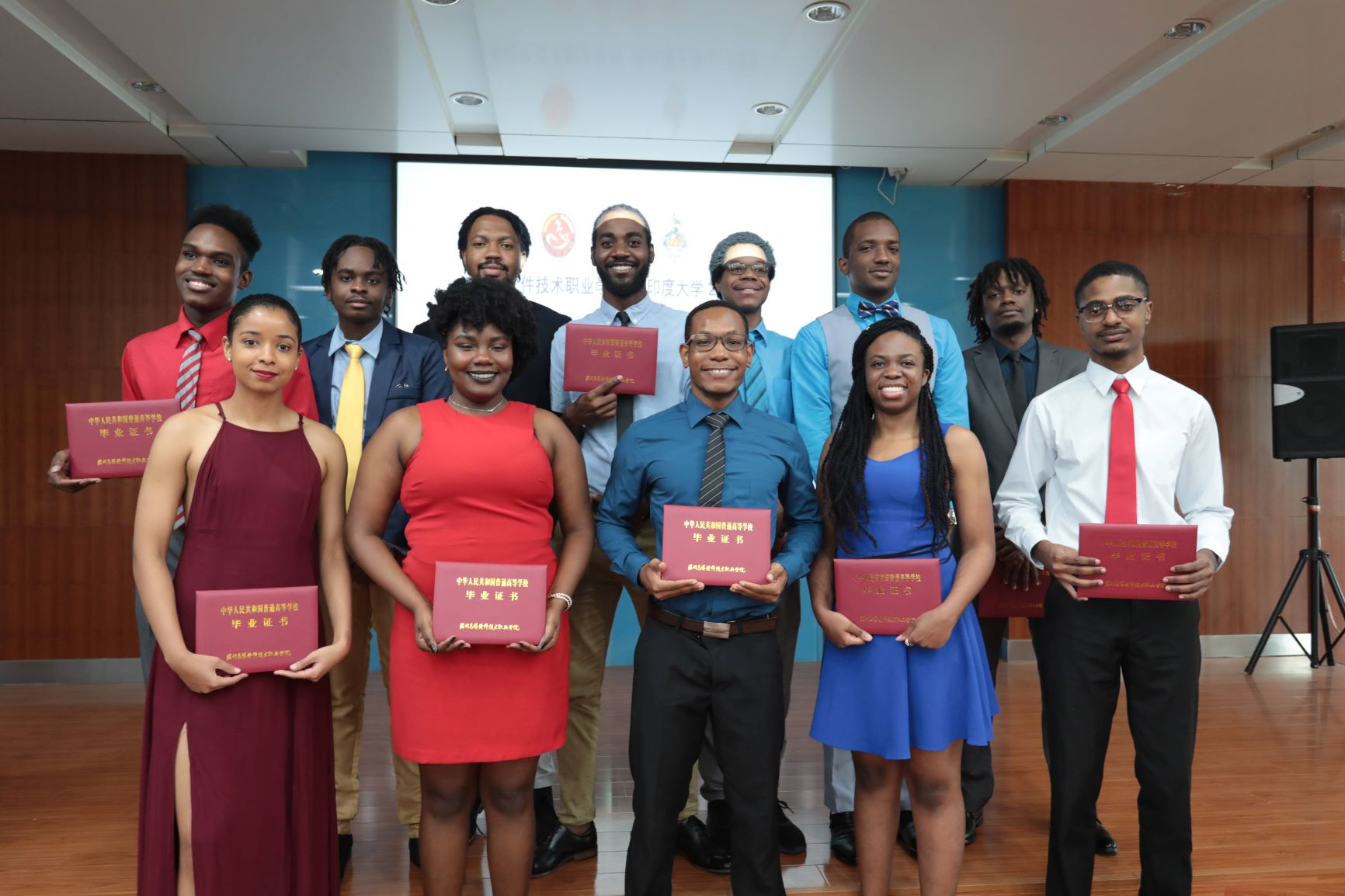 UWI Software Engineering students celebrate end of  two years of study in China